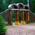 Памятка для участников палаточного эковолонтерского лагеря Всероссийского общества охраны природы